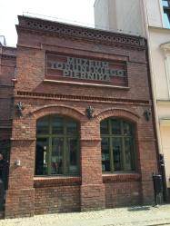 Toruń: gingerbread museum