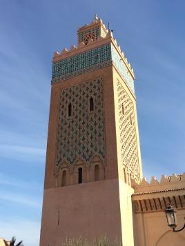 An Islamic Minaret